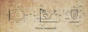 Унитаз подвесной Migliore Impero ML.IMP-25.340.BI