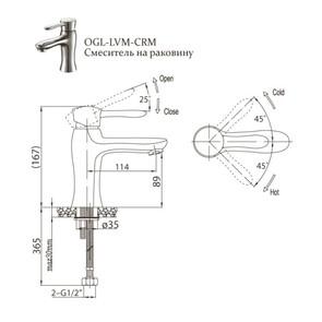 Смеситель для раковины BelBagno Oglio OGL-LVM-CRM без донного клапана