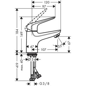 Смеситель для раковины Hansgrohe Novus  без донного клапана 71021000